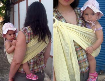 Η θέση στο πλάι είναι καλή εναλλακτική αν το μωρό σου θέλει να βλέπει