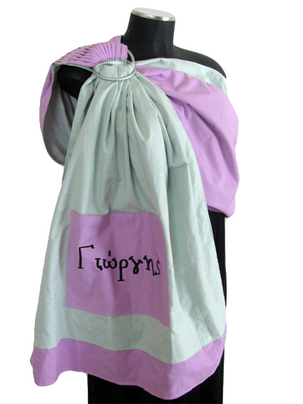 """<a href=""""http://www.babywearing.gr/product/ironon-baby-name/""""target=""""_blank"""">Baby name</a> 15€"""