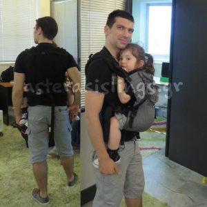 KiBi μάρσιπος με παιδί 4 χρονών