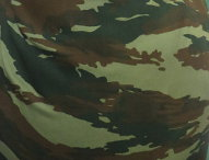 4980, Camo – Army Inspired<br/>Out of stock