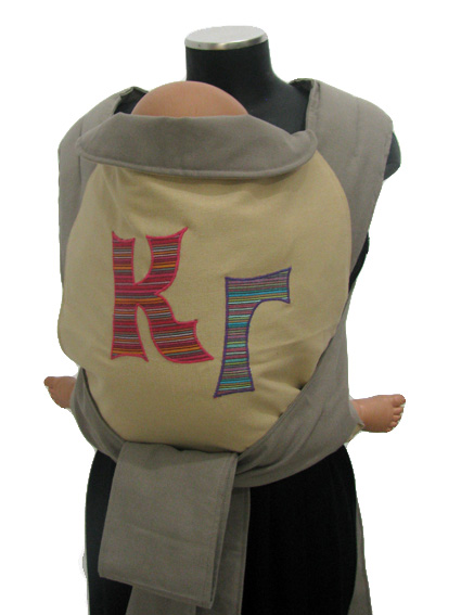 """<a href=""""http://www.babywearing.gr/product/aplique-two-letters/""""target=""""_blank"""">δύο γράμματα</a> 14€"""