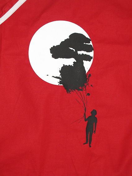 "<a href=""http://www.babywearing.gr/en/product/ironon-bonsai-at-the-moon/""target=""_blank"">Bonsai at the moon</a>  22€"