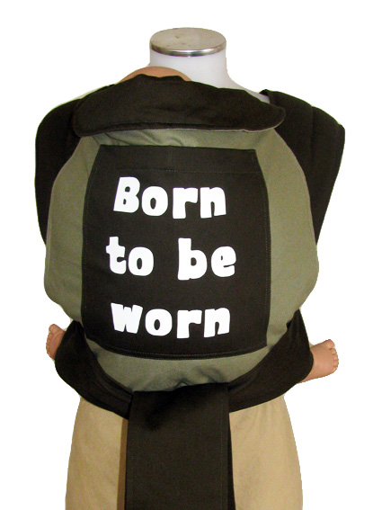 """<a href=""""http://www.babywearing.gr/product/ironon-born-to-be-worn/""""target=""""_blank"""">Born to be worn</a> 15€"""