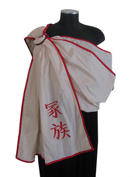 "<a href=""http://www.babywearing.gr/product/ironon-family-kanji/""target=""_blank"">Family (kanji)</a> 15€"