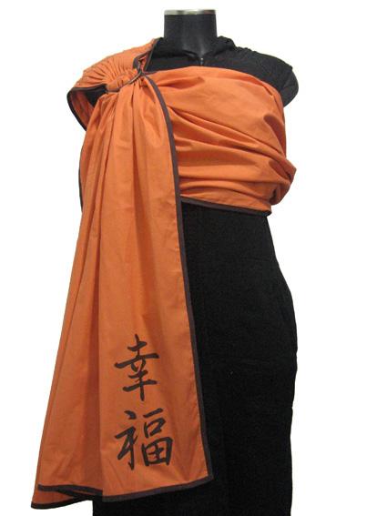 "<a href=""http://www.babywearing.gr/product/happiness-kanji/""target=""_blank"">Happiness (kanji)</a> 15€"