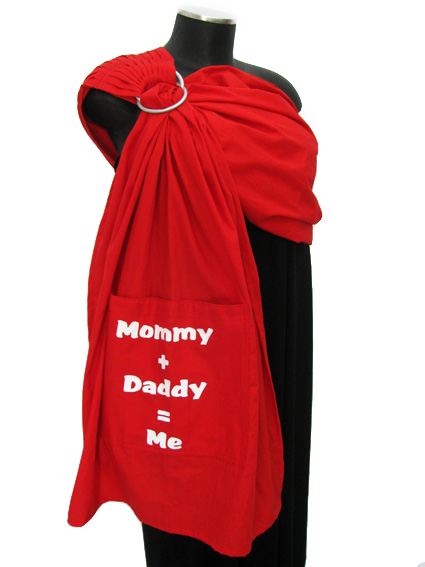 Mommy + Daddy = Me 15€