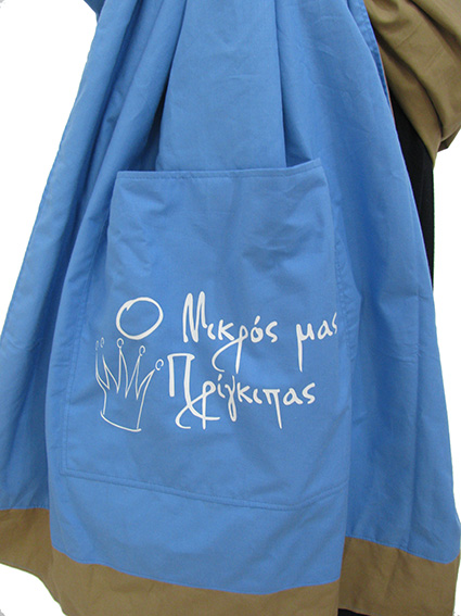 "<a href=""http://www.babywearing.gr/en/product/ironon-our-little-prince/""target=""_blank"">Our little prince (greek)</a>  15€"