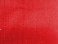 """1215<br><a href=""""http://www.babywearing.gr/product/fb1215"""" target=""""_blank"""">Κόκκινο</a><br/>Εκτός αποθέματος"""