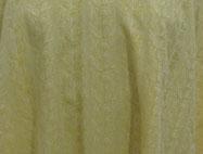 """1945<br><a href=""""http://www.babywearing.gr/product/fb1945"""" target=""""_blank"""">Λεπτό, υπέροχο, πολυτελές ζακάρ υφαντό, σε απαλό κίτρινο +5€</a>"""
