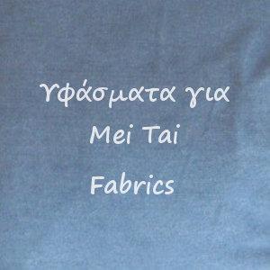 Mei Tai Fabrics