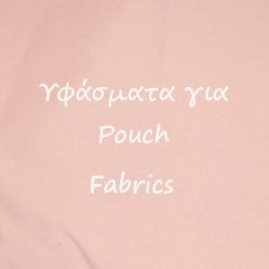 Υφάσματα για pouch