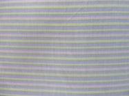 """1917<br><a href=""""http://www.babywearing.gr/product/fabric-1917/"""" target=""""_blank"""">Με οριζόντιες ρίγες σε κίτρινο – φιστικί – λιλά – ροζ</a>"""