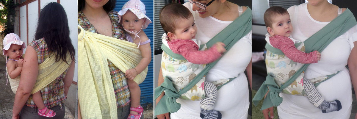 μωρό στο πλάι σε μάρσιπο αγκαλιάς