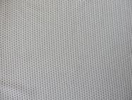 "1656<br><a href=""http://www.babywearing.gr/product/fabric-1656/"" target=""_blank"">Μπεζ mesh</a>"